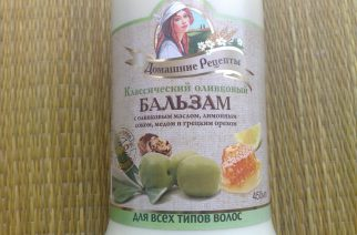 Classic olive balm for hair (Home Recipes)